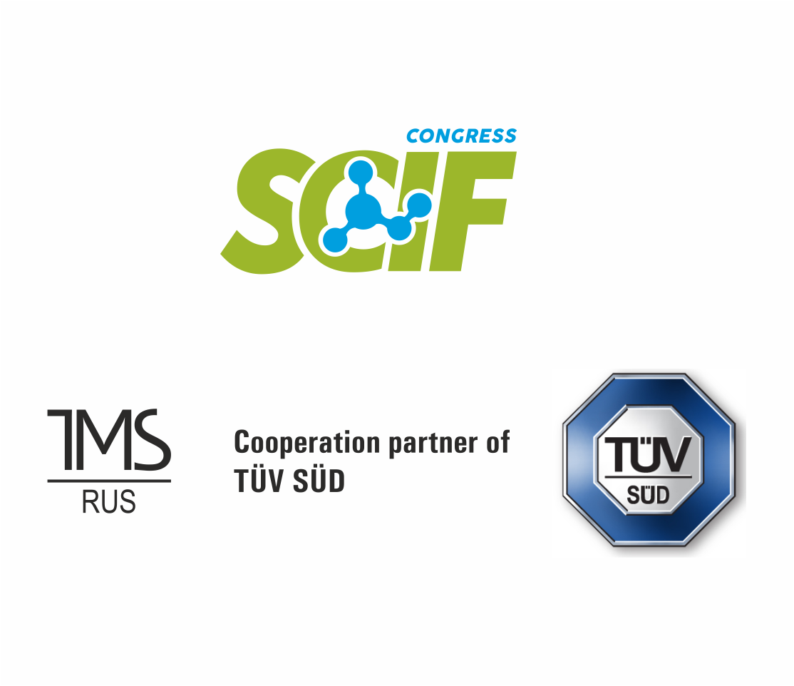 Signing a strategic partnership agreement between SCIF Congress and TMS RUS