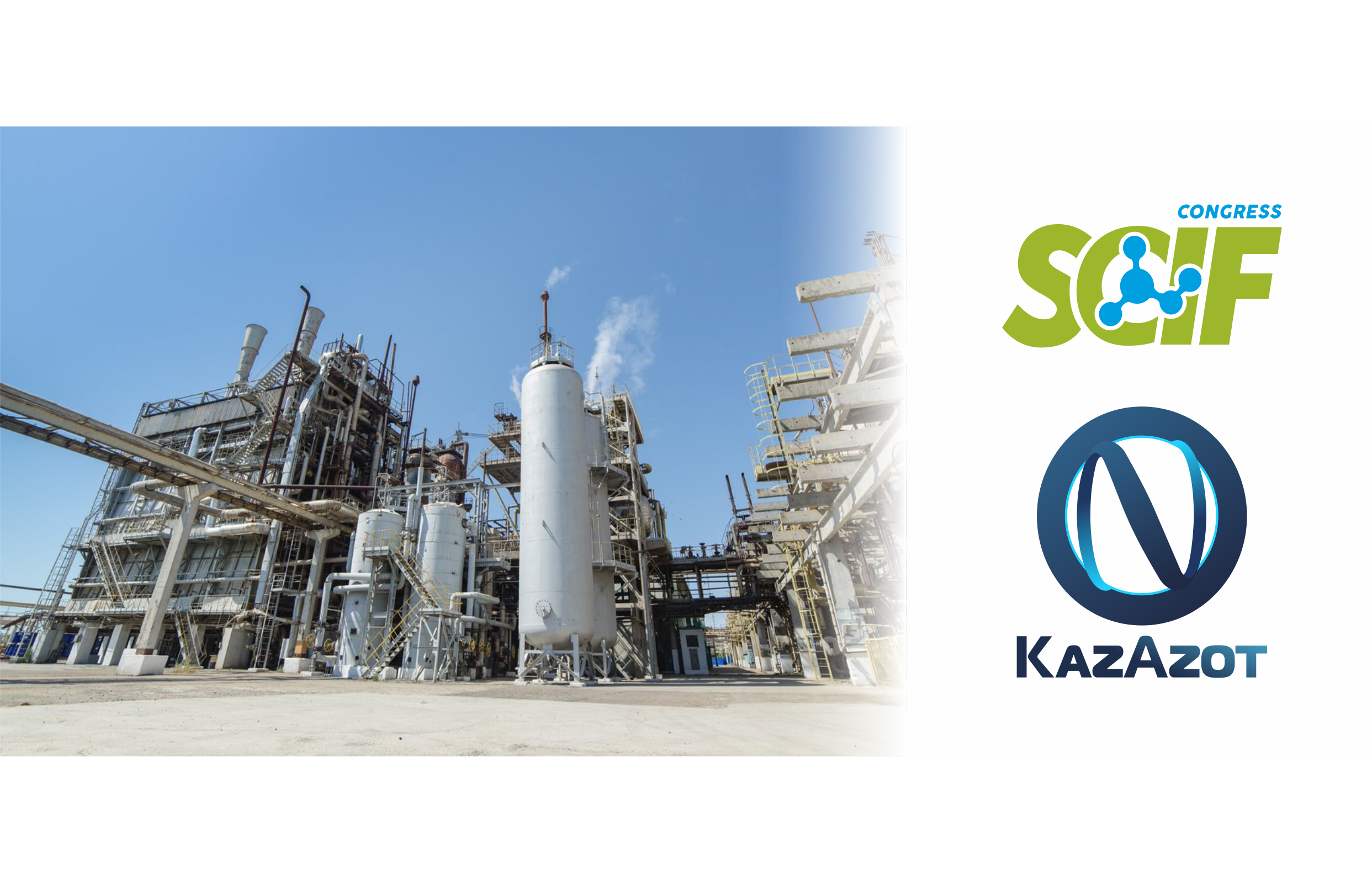 The Memorandum about cooperation with an only producer of ammonia and ammonium nitrate in Kazakhstan was signed