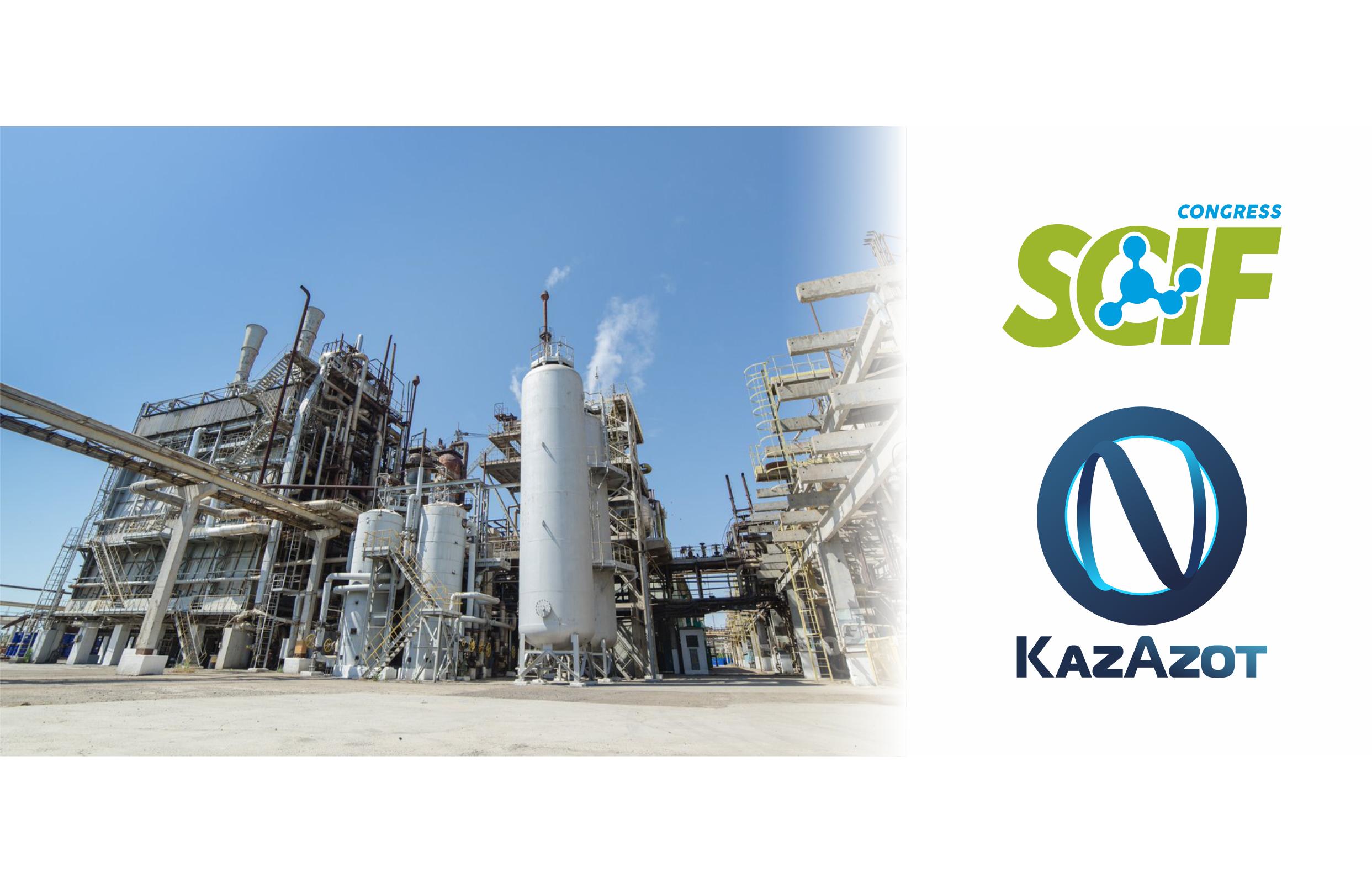Подписан Меморандум о сотрудничестве с единственным производителем аммиака и аммиачной селитры в Республике Казахстан.