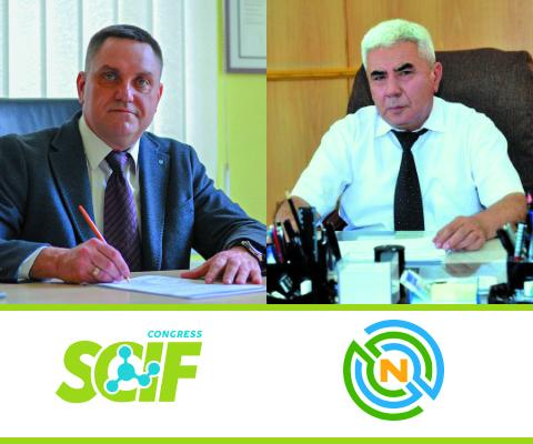 Подписан Меморандум о сотрудничестве и взаимодействии между SCIF Congress и АО «Farg'onaazot»