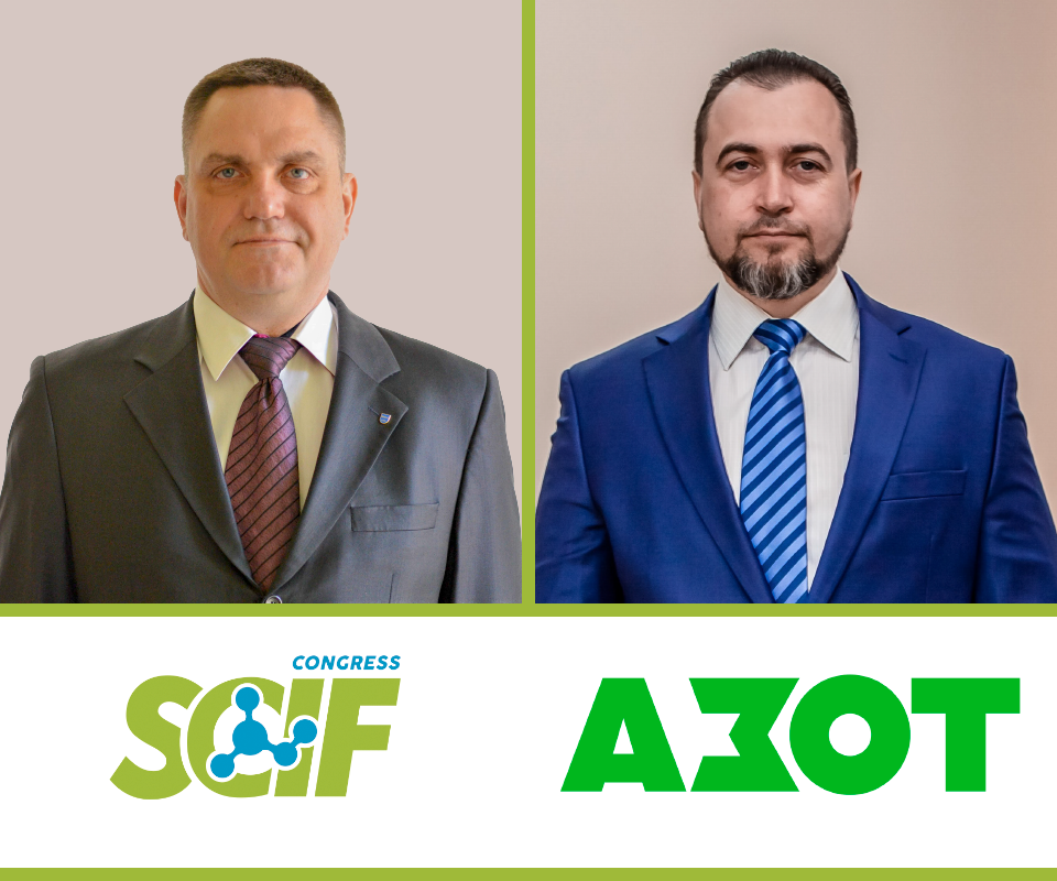 SCIF Congress signed a Memorandum about cooperation and interaction with Kemerovo JSC Azot - the largest nitrogen fertilizer producer in Russia