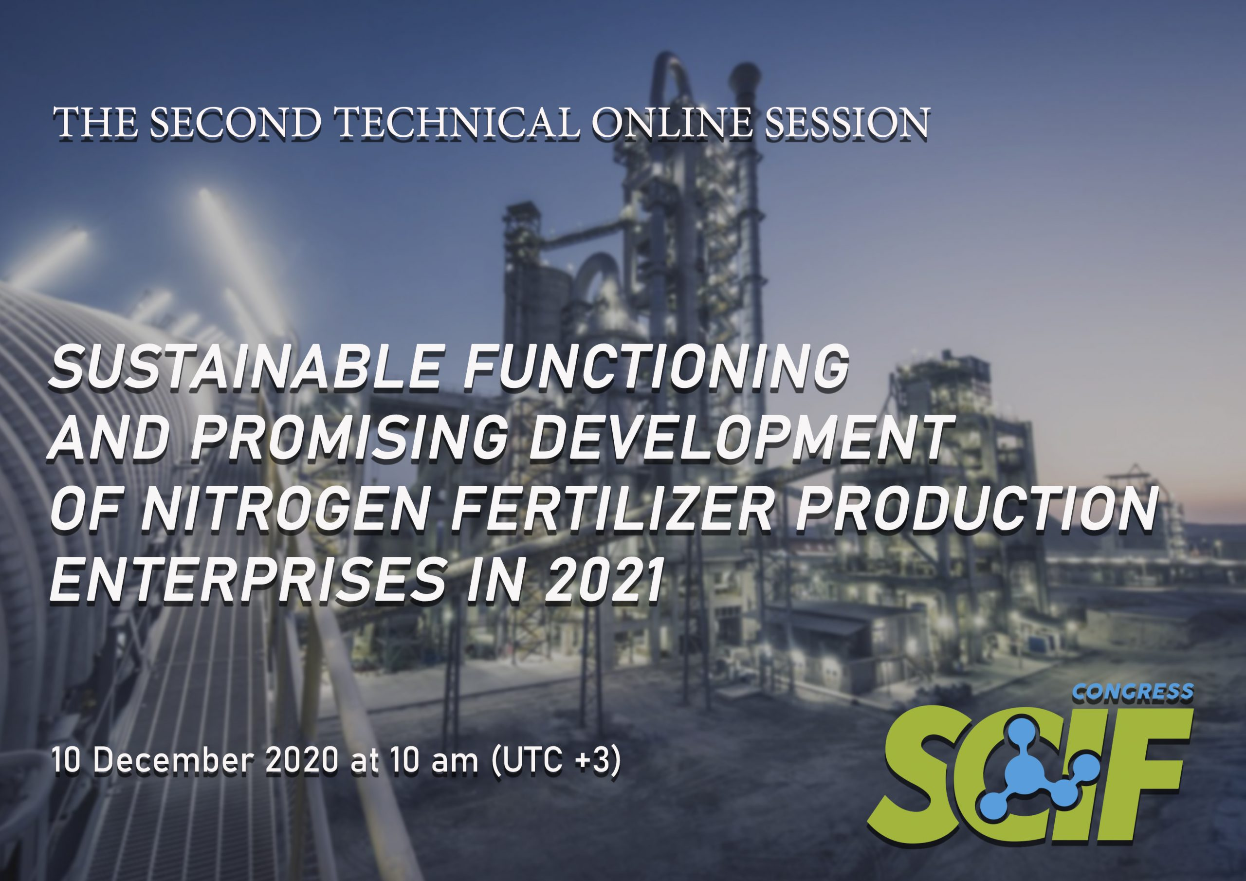 Results of the Second technical online session SCIF