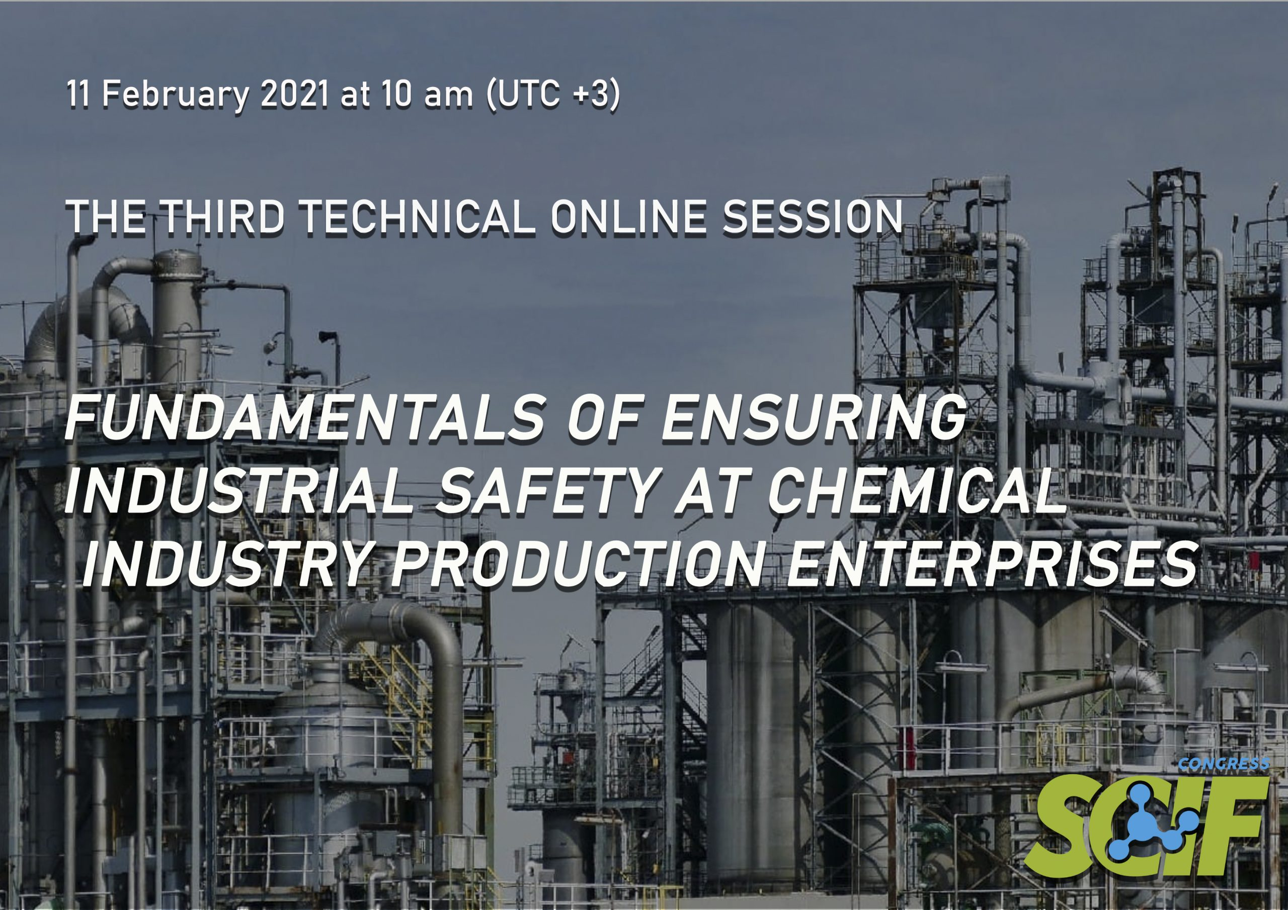 Results of the Third technical online session SCIF