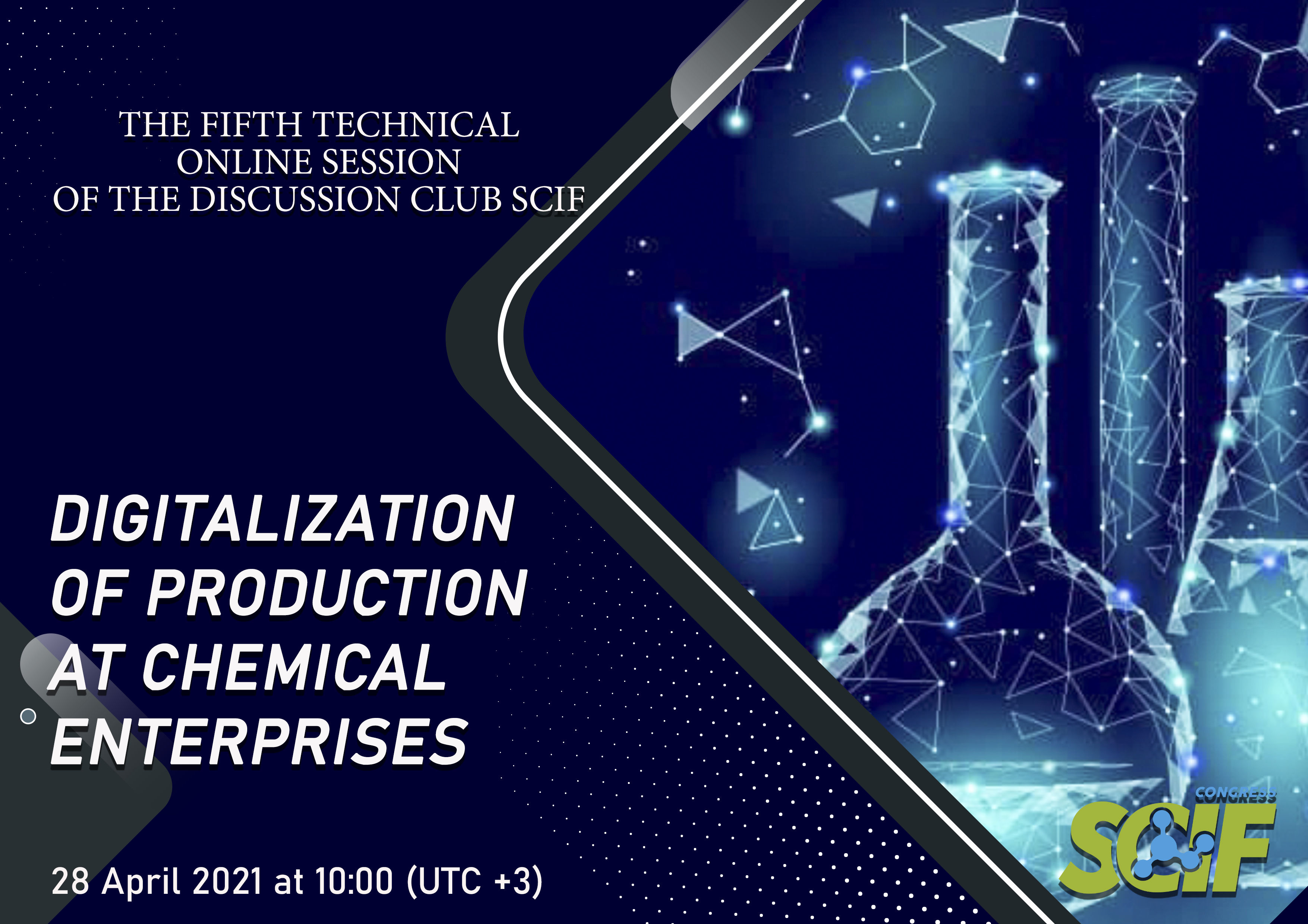 Results of the Fifth technical online session SCIF