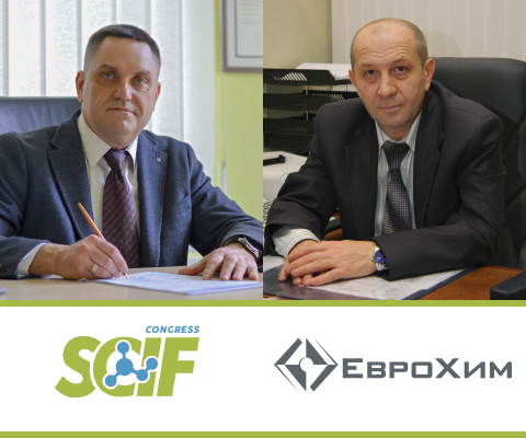 Representative Office of SCIF Congress and Novomoskovsk Azot signed the Memorandum about cooperation